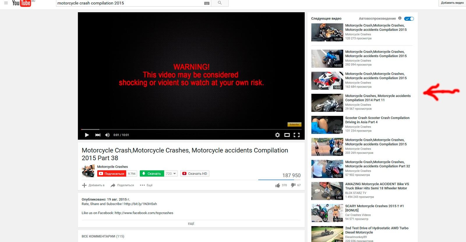 это видео сейчас недоступно но вы можете посмотреть похожее порно