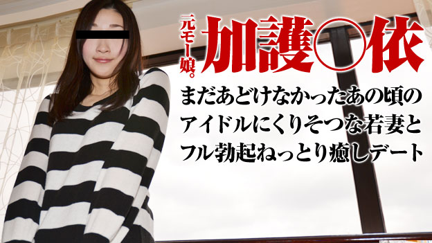 Female student sweet delicious pussy 080115 464 Saeko
