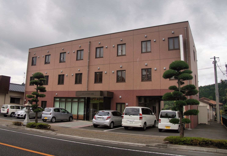 Green Hotel Chiran Fukuzumi, Kagoshima