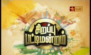 Vijay Tv Sirappu Pattimandram 15-08-2013