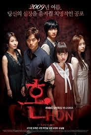 Drama Korea - Soul