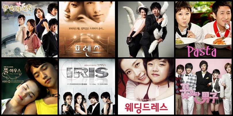 Daftar Film Romantis Korea | newhairstylesformen2014.com