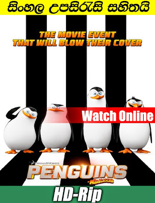 Penguins of Madagascar 2014 Watch Online With Sinhala Subtitle