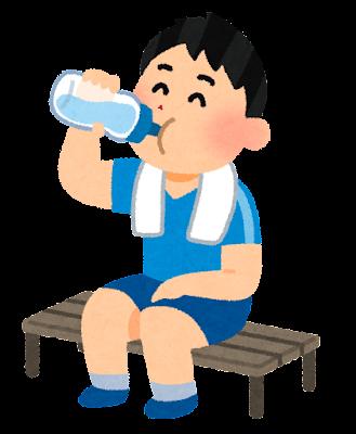水分補給のイラスト
