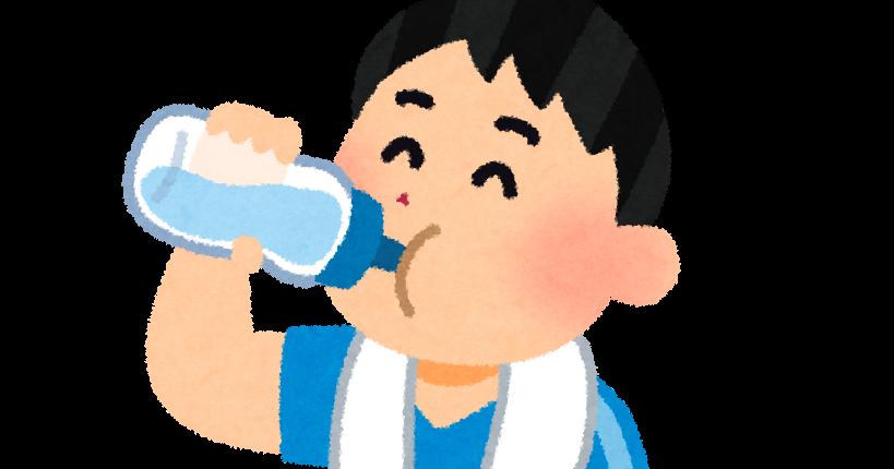 「水分摂取 イラスト」の画像検索結果