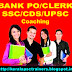 Bank Exam Coaching - Quantitative Aptitude - Chapter 1 Numbers