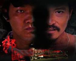 [ Movies ] Bdou Chivit Chol Roung Khla  - Khmer Movies, chinese movies, Short Movies