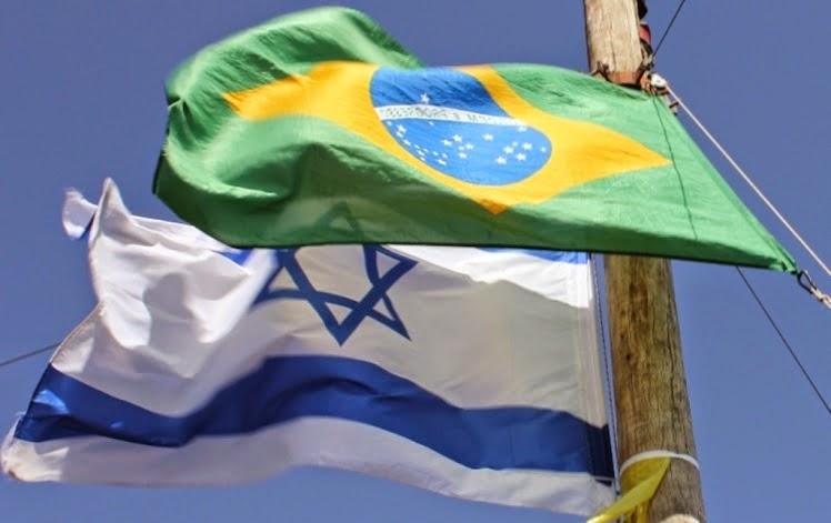 Parceria estratégica deve gerar novos negócios entre Brasil e Israel