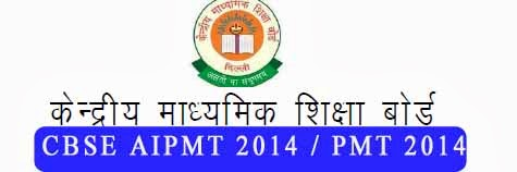 AIPMT 2014 Information Bulletin in information bulletin aipmt  Category