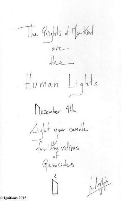 Nikos Lygeros - Human Lights.