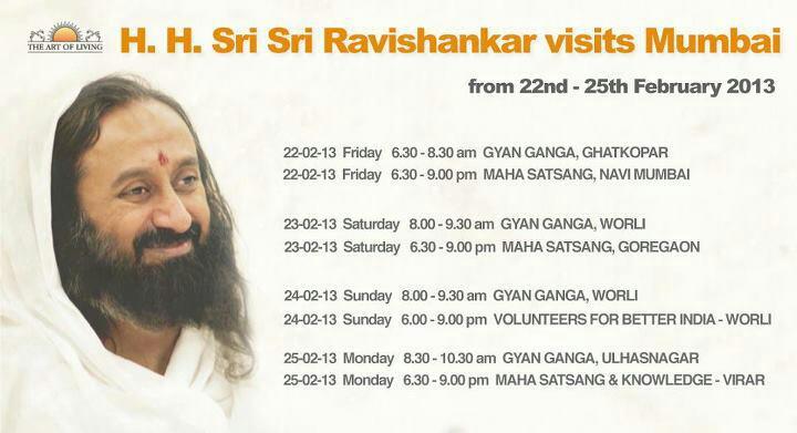 Sri Sri Ravi Shankar's visit to Mumbai: Feb 2013