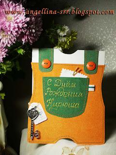 открытка-комбнизон