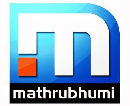 the mathrubhumi printing & publishing co ltd