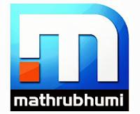 Mathrubhumi Printing & Publishing Co.Ltd. jobs