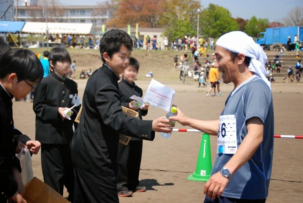登別こいのぼりマラソン大会