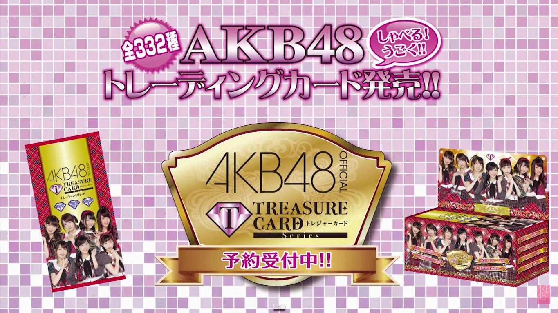 video-perkenalan-treasure-card-official-akb48