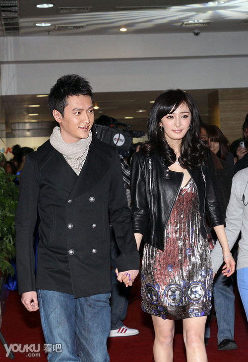 William Feng - Yang Mi (FengMi) *Perfect Couple**