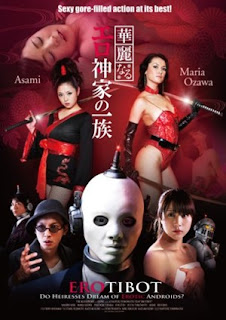 3gp Movie xxx - Erotibot Subtitle Indonesia [DVDRip] | 3gp Movie 18