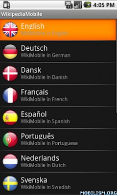 Wiki Mobile Encyclopedia v2.01 APK ULTIMATE VERSION