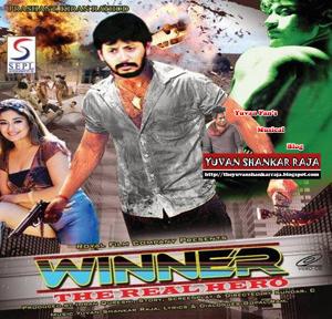 Winner Hindi Movie Album/CD Cover