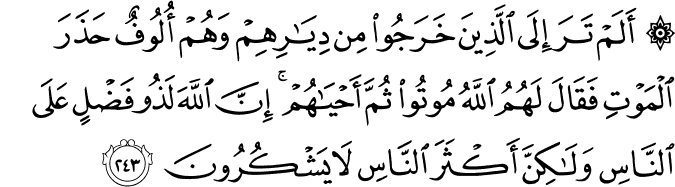 Surat Al-Baqarah Ayat 243