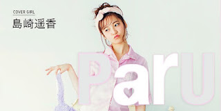 ParU-Judul-Dari-Fashion-Photobook-Pertama-Shimazaki-Haruka