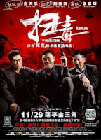 The White Storm HK film movie poster