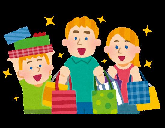 たくさん買い物をする家族のイラスト(西洋人)