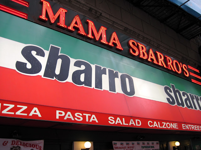 Mama Sbarro's vs. Sbarro is there a difference when dining in New York