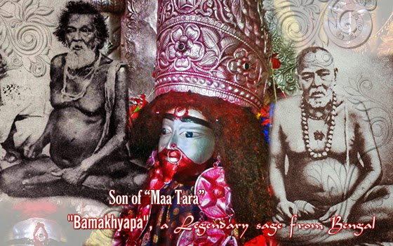Bama-Khyapa, Legendary Sage from Bengal.. Tarapith