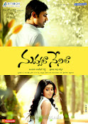 Nuvvala Nenila wallpapers varun sandesh poorna-thumbnail-18