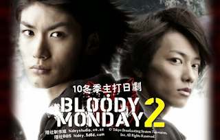 Bloody Monday Season 2 Episode 1-9 Subtitle Indonesia