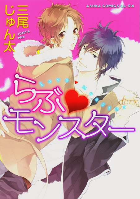 Actu Manga, Manga, Taifu, Yaoi, Love Monster,