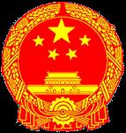 China Embassy Malaysia