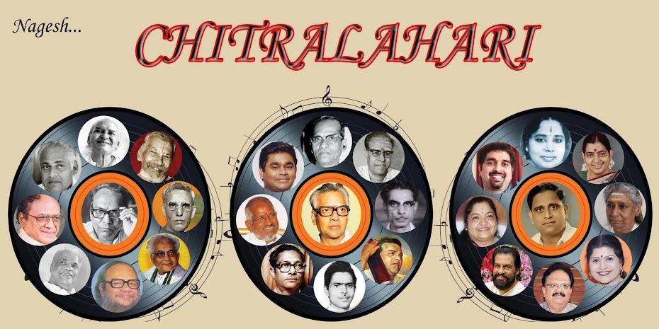 Chitralahari