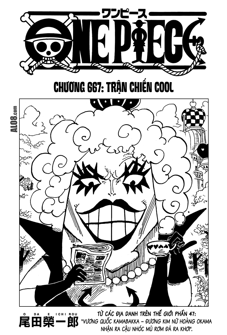 One Piece Chapter 667: Huynh đệ COOL 001