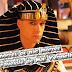 O Faraó morreu ou não morreu na travessia do Mar Vermelho?