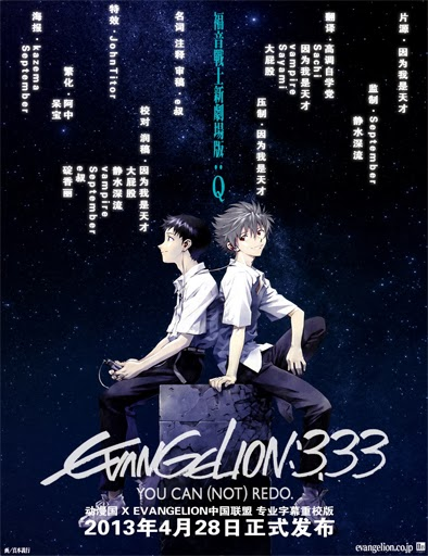 Ver Evangelion: 3.33 You Can (Not) Redo (2012) Online
