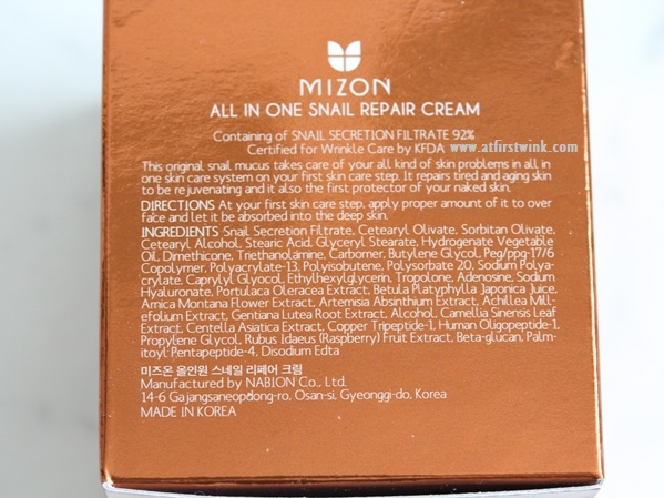 Mizon All in one snail repair cream ingredient list