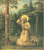 Αγιοι του Ναου μας