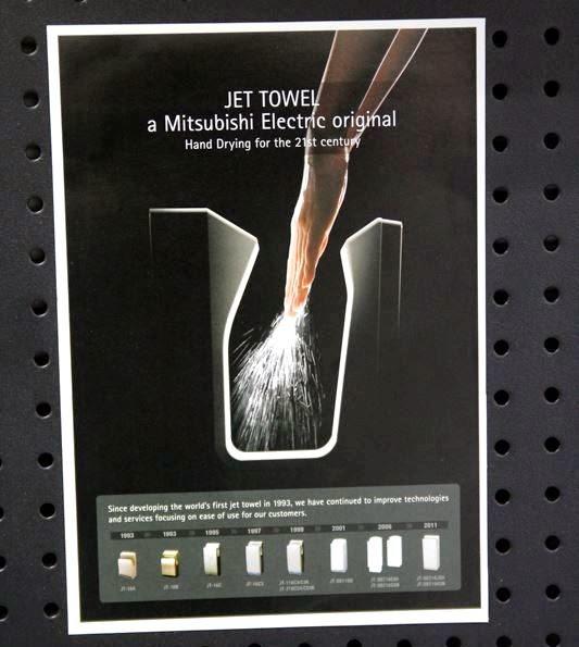 Jet Towel