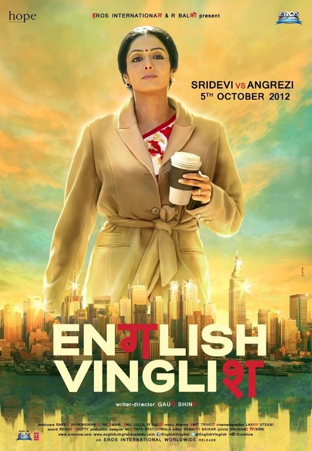 hindi cinema blog english vinglish a queen empowered