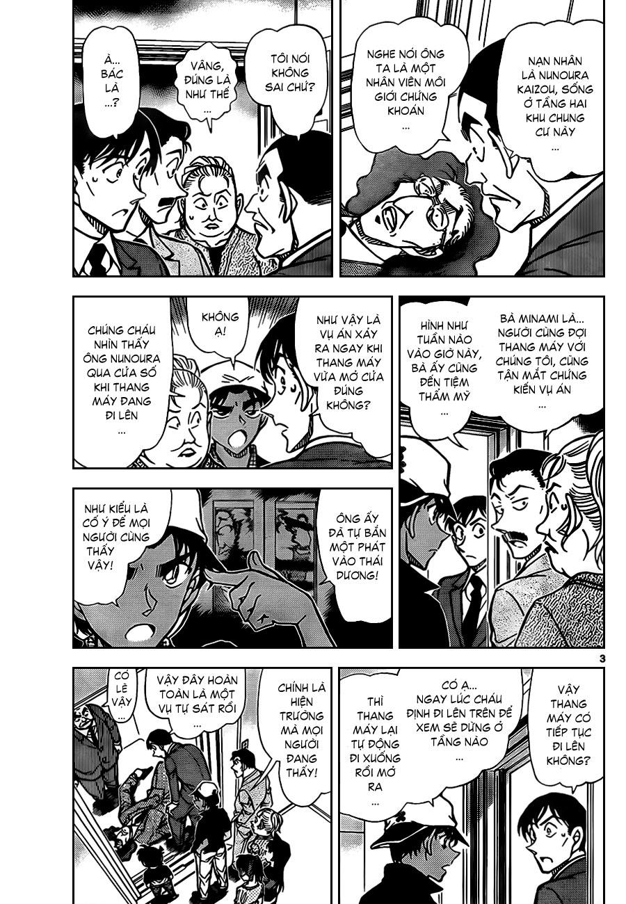 Detective Conan - Thám Tử Lừng Danh Conan chap 832 page 4 - IZTruyenTranh.com