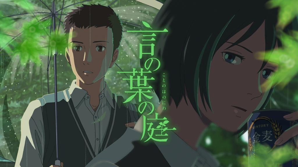 Nakama no otaku asociaci n cultural japonesa de dos for El jardin de las letras