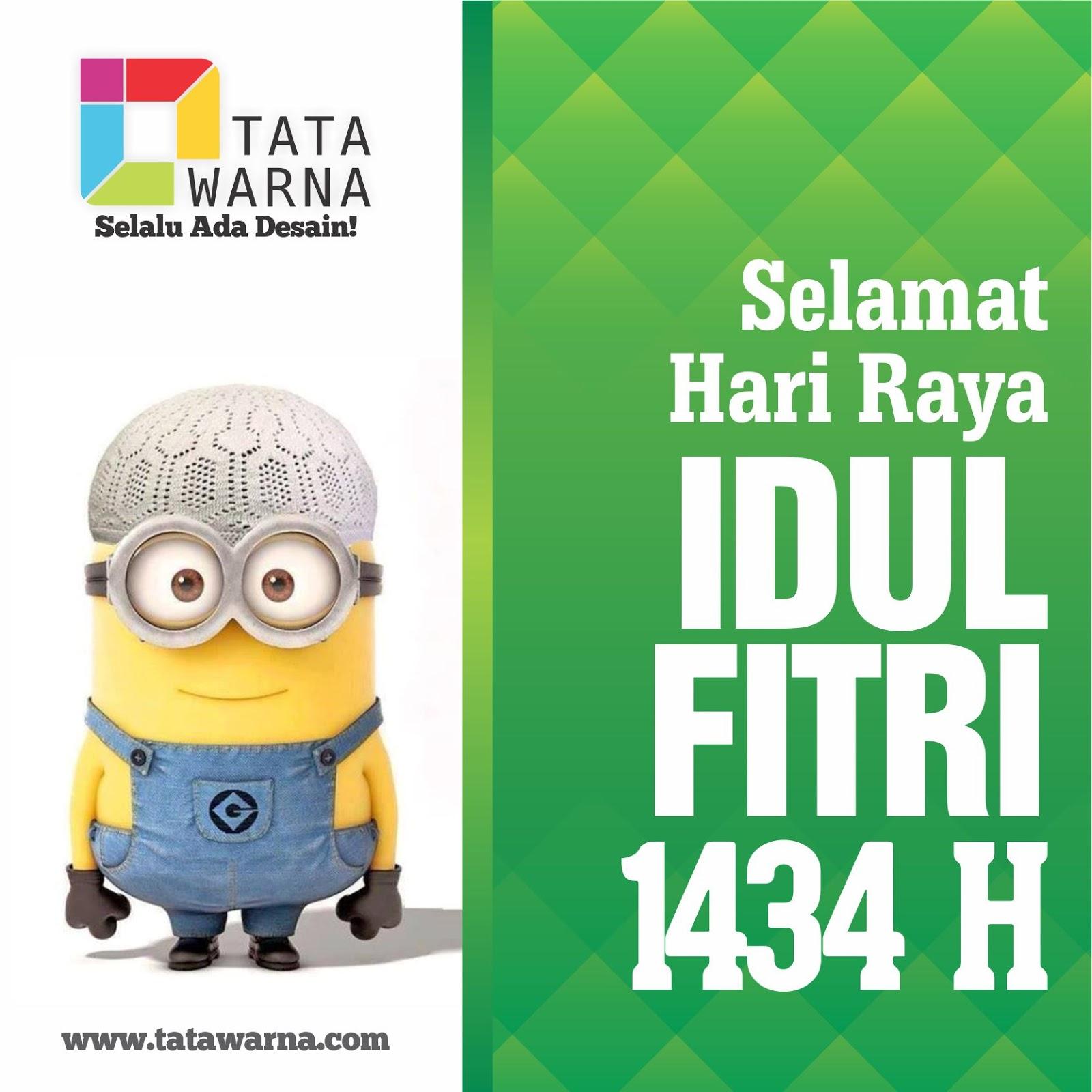 Trend Baru Company Profile, Desain Display Picture BBM Idul Fitri