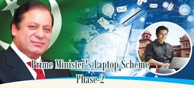 Prime Minister's Laptop Scheme Phase-2