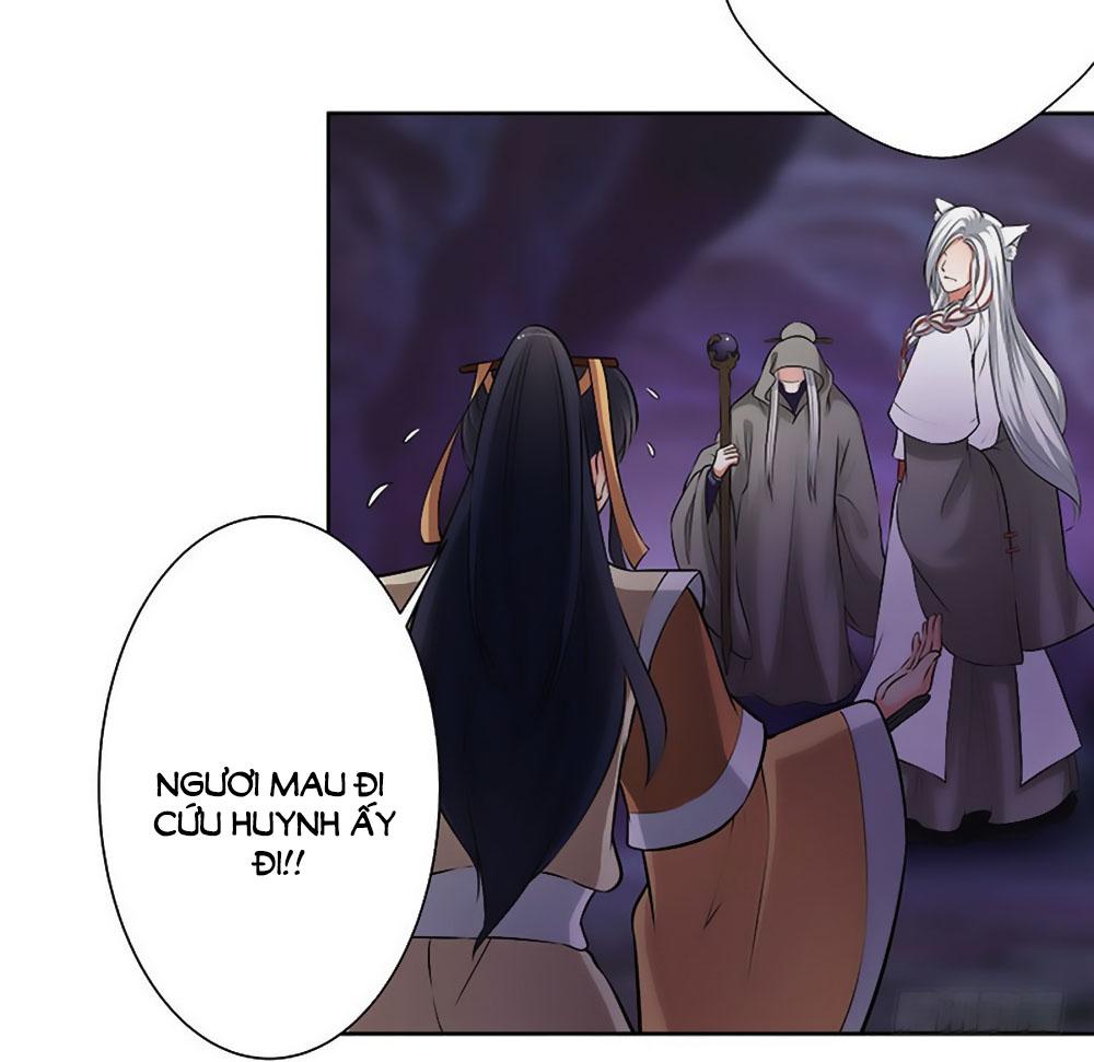 Liêu Liêu Nhân Thân Tu Tiên Truyện chap 40 - Trang 17