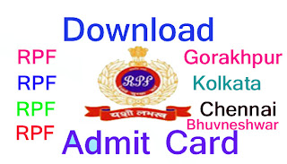 Download RPF Gorakhpur Constable Admit Card and status of Application