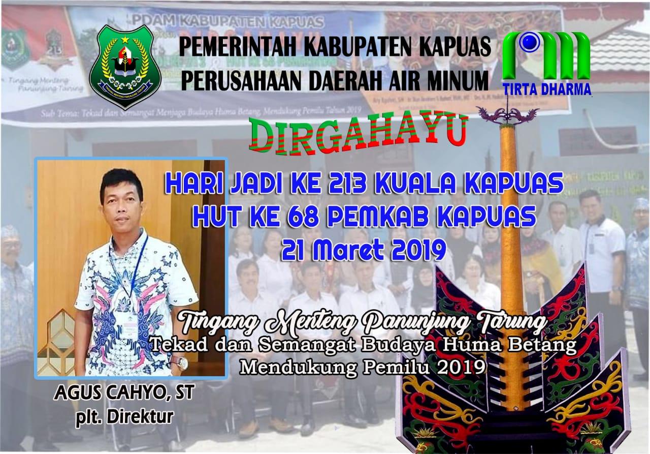 PDAM Kapuas