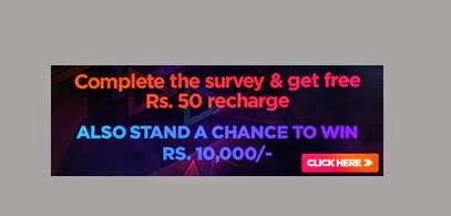 Complete a survey and Get free Rs 50 recharge from Times of india